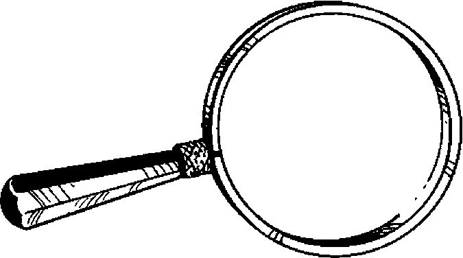 Magnifying glass clipart city.