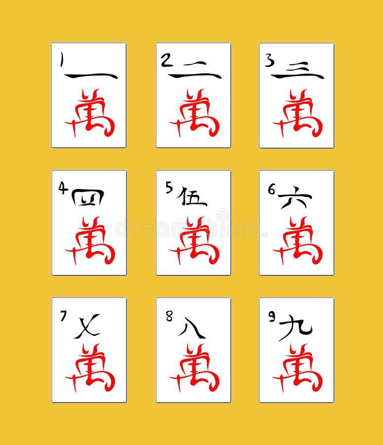 Mahjong Stock Illustrations.
