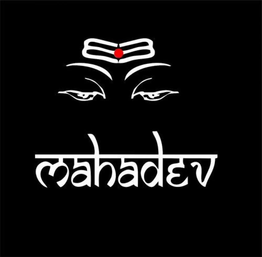 Mahadev png SHivratri TEXT HD.
