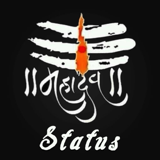 Mahadev Logo Hd Clipart.