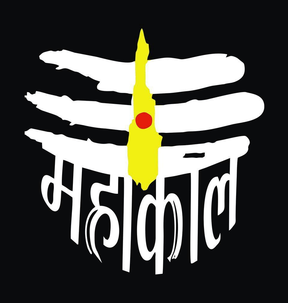 Mahakal# in 2019.