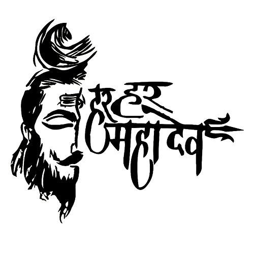 Wild Thunder Men Cotton Lord Shiva, Hara Hara Mahadev, Hindu Printed T Shirt.