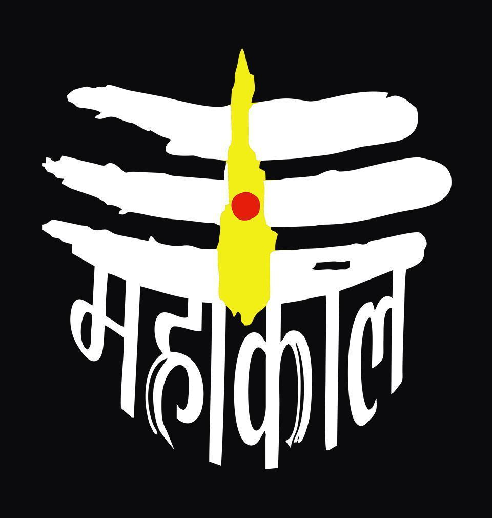 Buy Mahakal T shirt and hoodie Online in India.