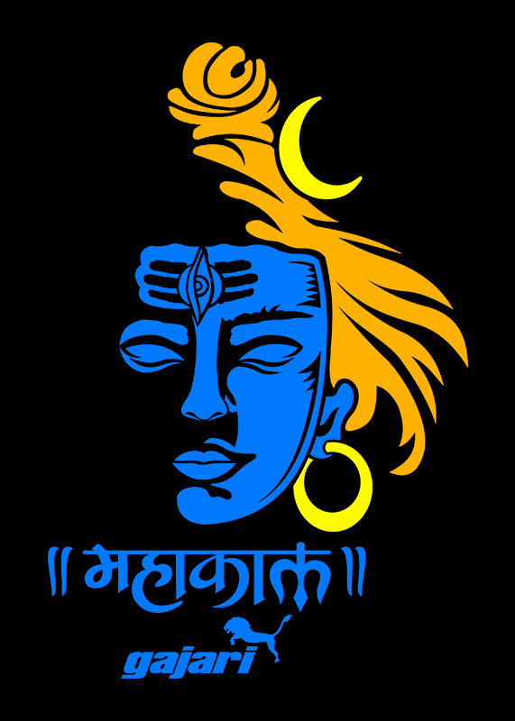 Mahakal Long Sleeve T.