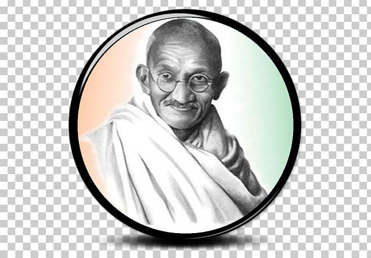 Assassination Of Mahatma Gandhi Gandhi Jayanti Mahatma.