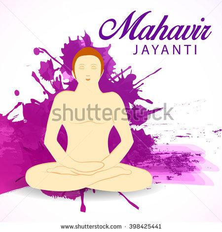 Mahavira Stock Photos, Royalty.