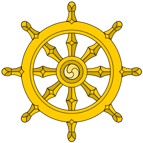 Mahayana.