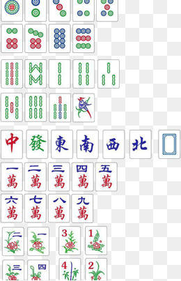 Mahjong Png, Vector, PSD, and Clipart With Transparent.