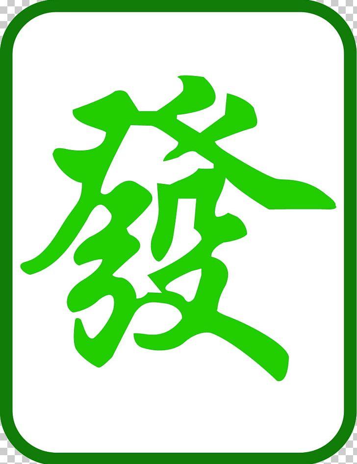 Microsoft Mahjong Mahjong Master Mahjong Solitaire Sichuan.