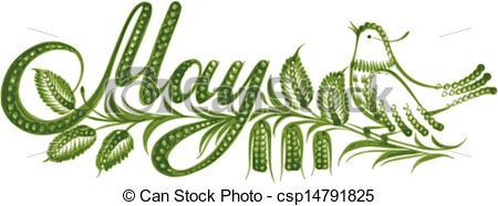 May Illustrations and Clip Art. 26,370 May royalty free.