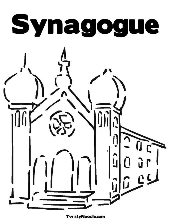 main synagogue clipart