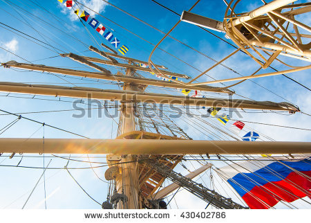 Mainmast Stock Photos, Royalty.