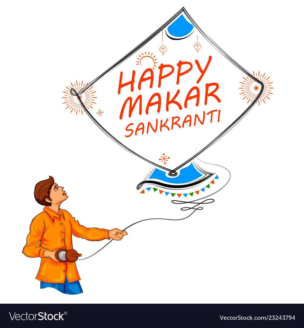 Happy makar sankranti wallpaper with colorful kite.