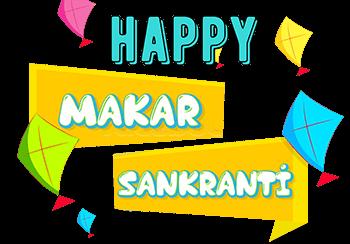 Happy Makar Sankranti Png Vector, Clipart, PSD.