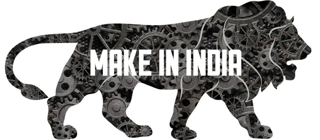 Make In India Logo Clipart.