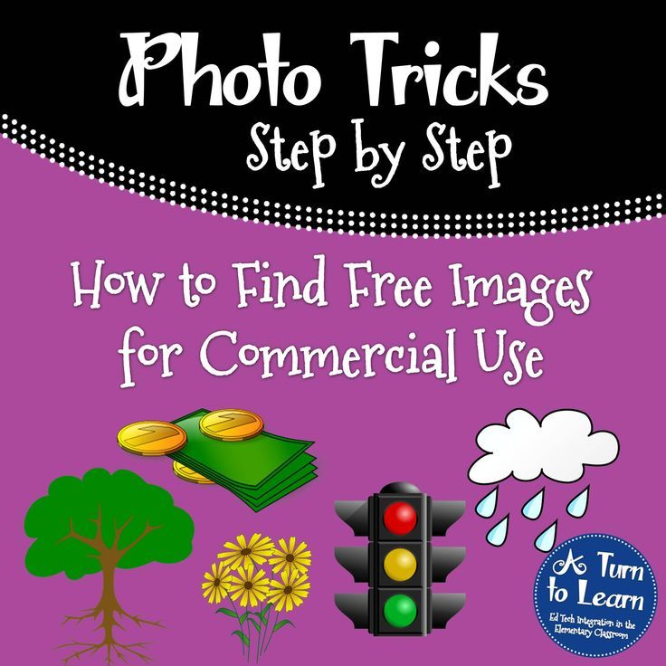How to Find Free Clipart and Images for Your TPT Items.