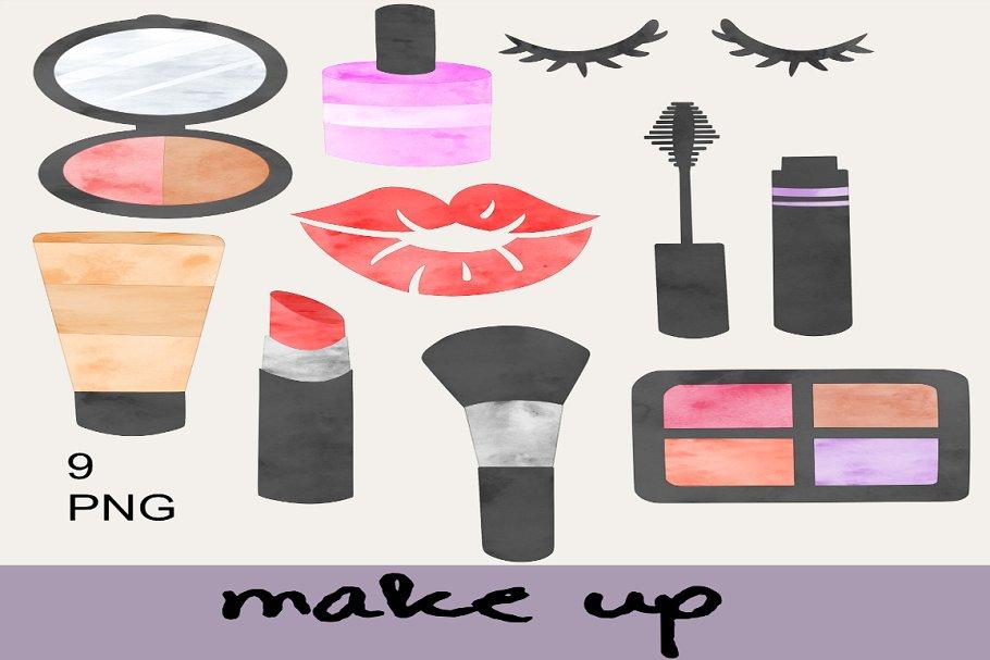 Cute Makeup Clip Art.