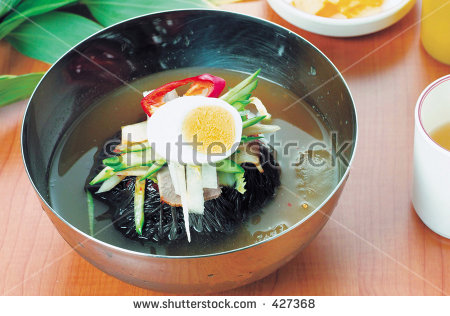 Cold Noodles Stock Photos, Royalty.