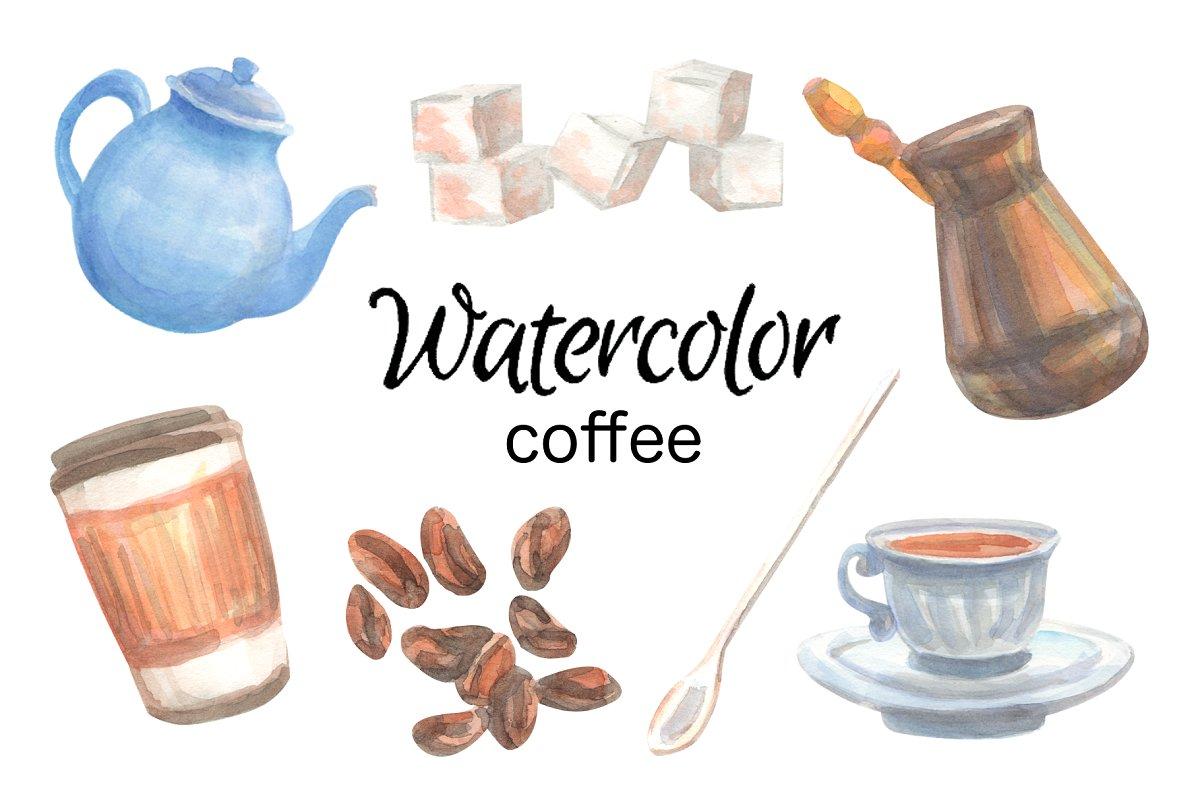 Coffee watercolor clip art.
