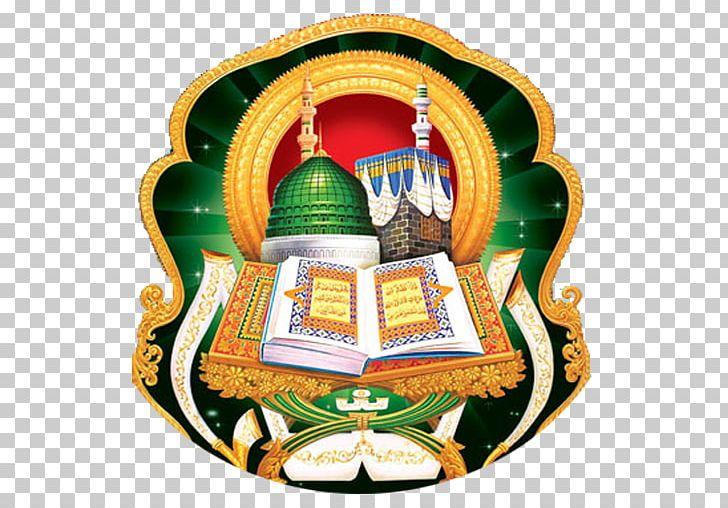 Karpagaa Calendars Android Medina Mecca PNG, Clipart.