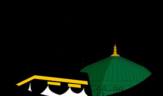 Mecca Clipart at GetDrawings.com.