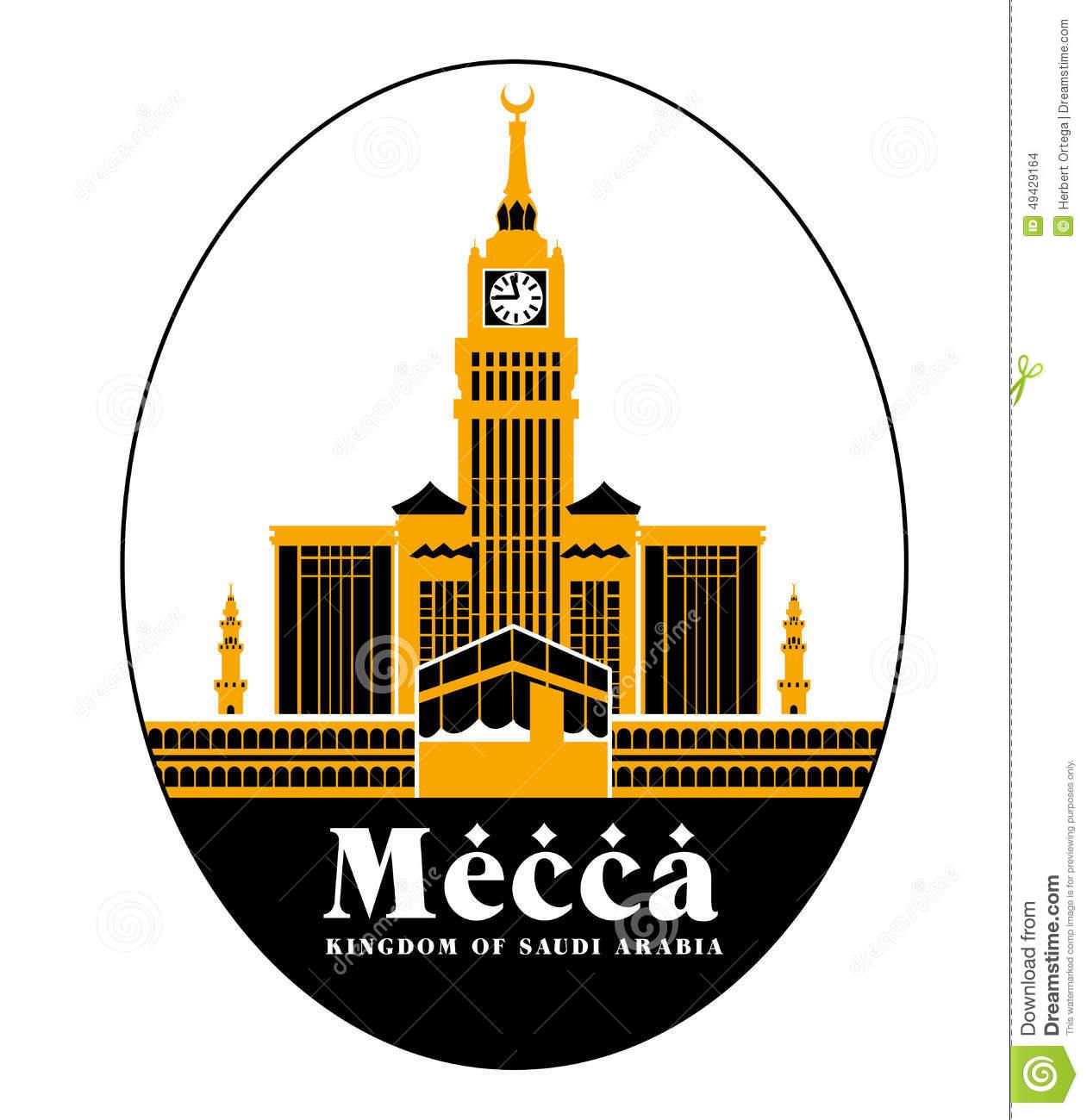 Makkah Stock Illustrations.