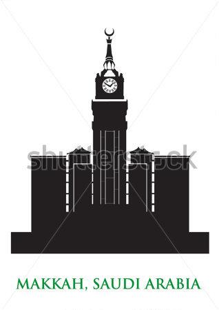 Makkah tower clipart.
