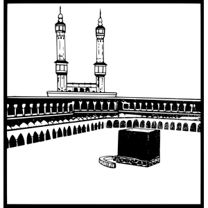 Mecca clipart, cliparts of Mecca free download (wmf, eps.