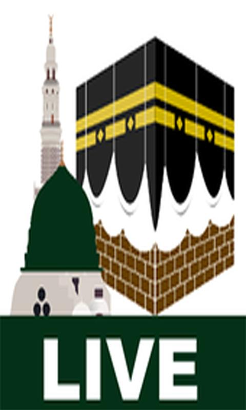 Makkah Madina Live for Android.