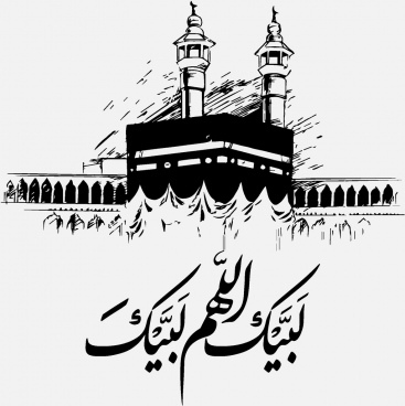 Vector mecca madina free vector download (3 Free vector) for.