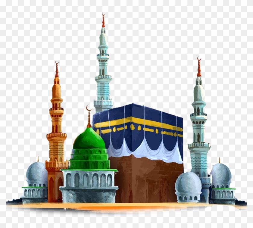 Makkah Madina Logo Png, Transparent Png.