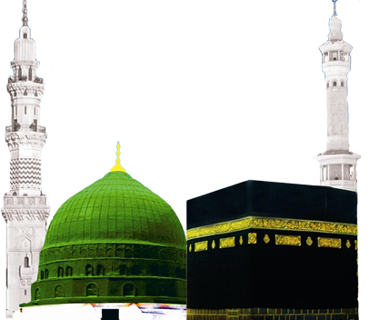 Free Makkah Free PNG Image Vector, Clipart, PSD.
