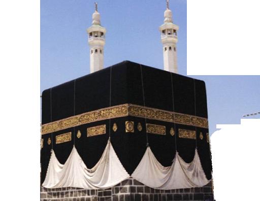 Makkah PNG Photo.