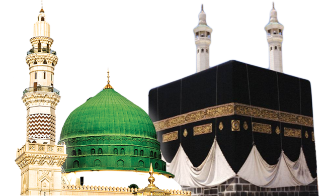Free Makkah PNG Free Download Vector, Clipart, PSD.