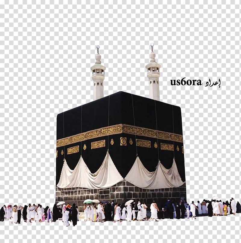People beside Kaaba, Al.