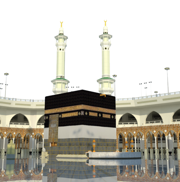 Makkah PNG High.