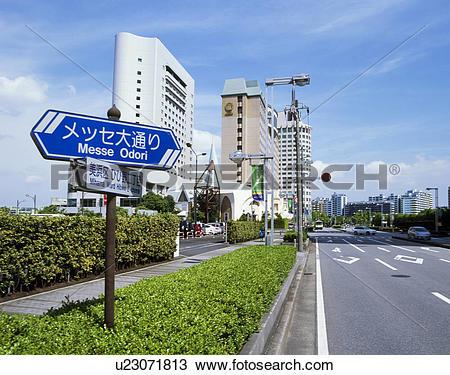 Stock Photo of Makuhari New City, Chiba, Japan u23071813.