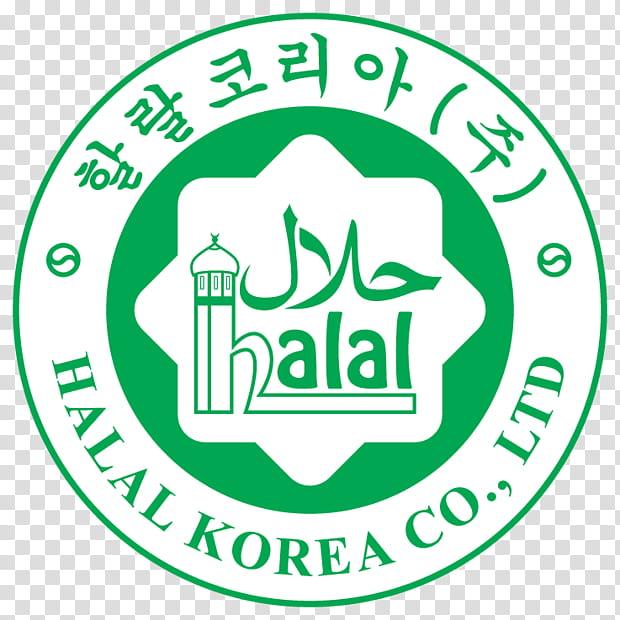 Halal Logo, Organization, Food, Tree, Department Of Islamic.