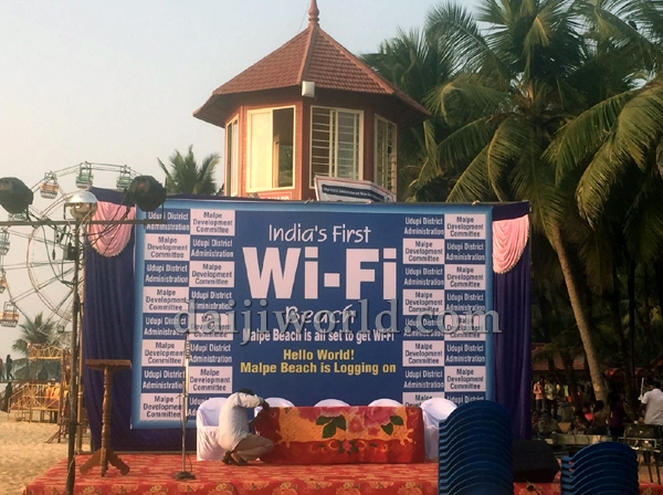 Udupi: Malpe becomes first beach in India to get free Wi.
