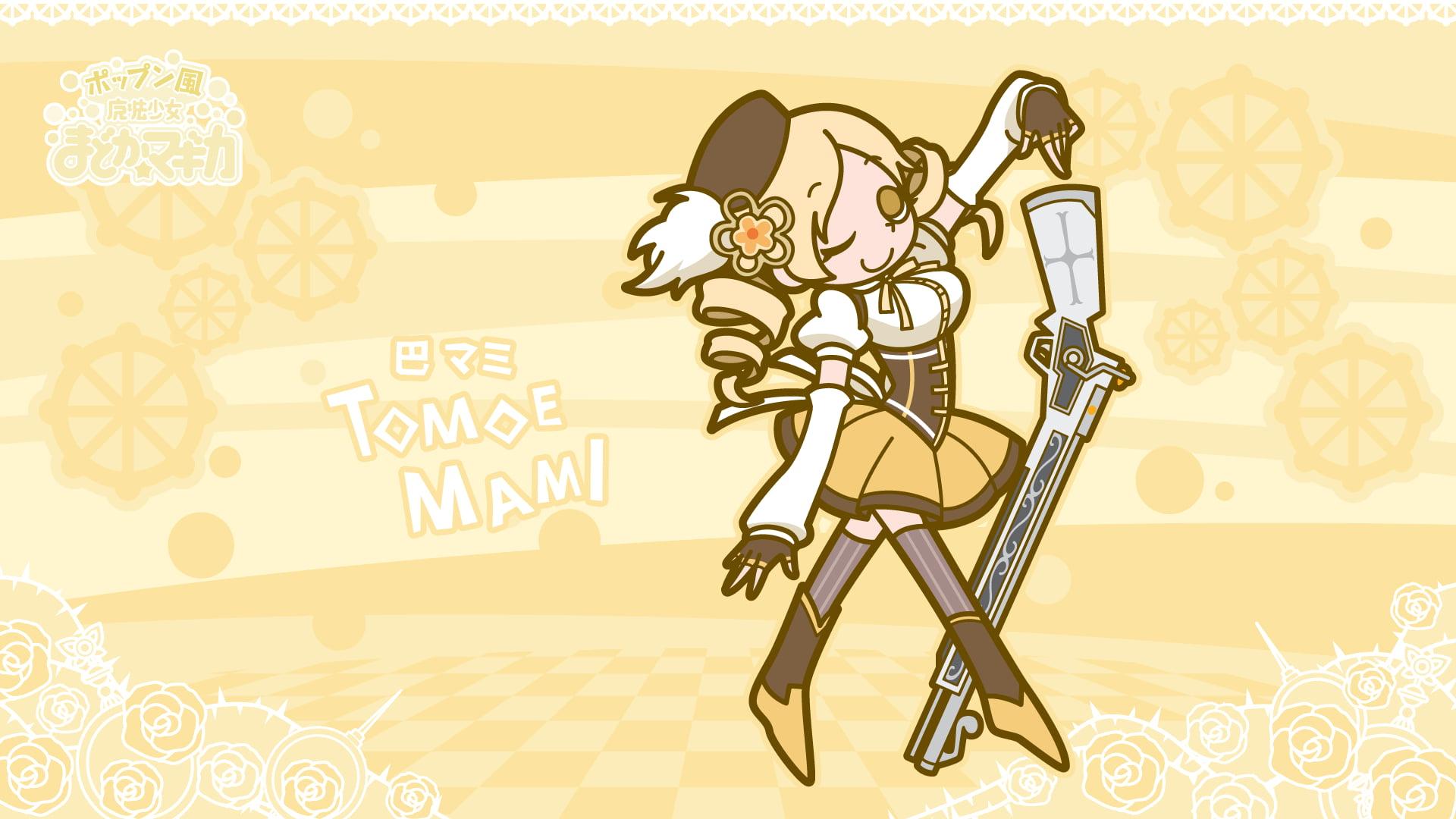 Tomoe Mami clipart, Mahou Shoujo Madoka Magica, Tomoe Mami.