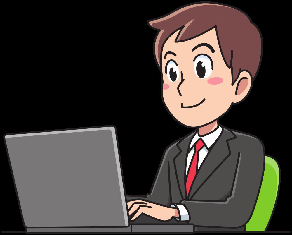 Laptop clipart man, Laptop man Transparent FREE for download.