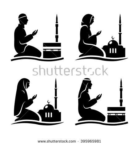 Muslim Praying Stock Images, Royalty.