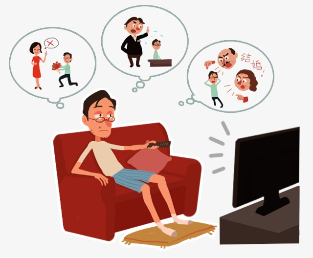 Download Free png Man Watching Tv, Man Clipart, Tv Clipart.