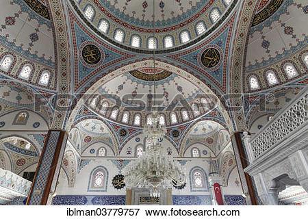 "Picture of ""Ceiling paintings, Merkez Kulliye Mosque, Manavgat."