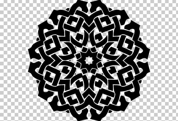 Black And White Mandala PNG, Clipart, Black And White.