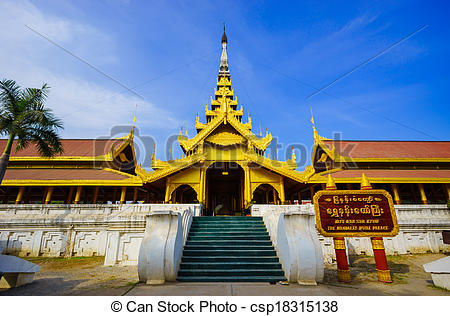 Stock Photos of Mandalay palace, Mandalay, Myanmar.