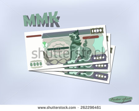 Mandalay Bay Stock Vectors & Vector Clip Art.