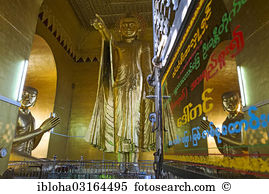 Myanmar burma mandalay mandalay hill chinthes lion statue Images.