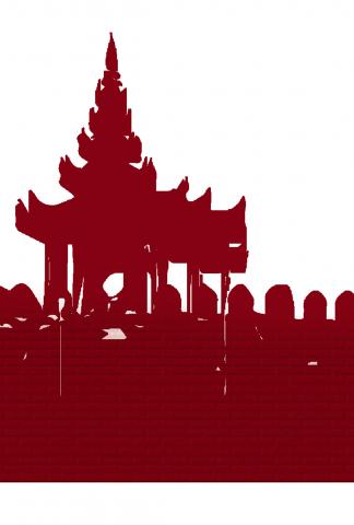 Mandalay Division.