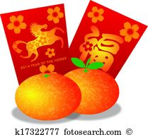 Mandarin orange Clip Art Illustrations. 1,359 mandarin orange.